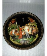 1989 Russian Legends 7th Plate The Priest and His Servent Balda Bradford... - $24.99