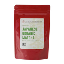 [Ceremonial grade] Japanese Organic Matcha Green Tea Powder 50g (1.76oz) - $20.56