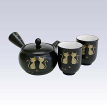 Tokoname Kyusu Teapot set - AKIRA - Tabby cat - 330cc/ml - 1pot & 2yunom... - $107.51