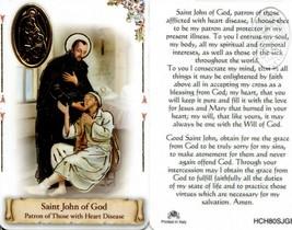 Saint John of God Patron of Those With Heart Disease - EB964 - Prayer Ho... - $2.79