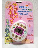 Yasashii Tamagotchi White Bandai 1998 Japan Brand NEW Unused perfect con... - $899.99