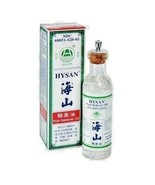 6PCS / 40ml HYSAN PAIN RELIEVER Medicated Oil BRAND NEW IN SEALED - $52.46