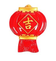 East Majik Unique Red Refrigerator Magnet Fridge Ornament [?] - $11.74