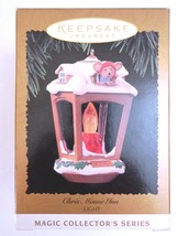 Chris Mouse Inn~1996 Hallmark Keepsake Christmas Ornament ~ Lantern Lamplighter  - $16.78