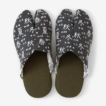 Tabi Slippers Ninjya SOU SOU KYOTO Room Shoes Gray Japanese Traditional New - £45.91 GBP