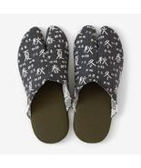 Tabi Slippers Ninjya SOU SOU KYOTO Room Shoes Gray Japanese Traditional New - $64.23