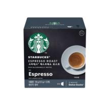 Starbucks Espresso Roast Capsule Coffee 5.5g * 12ea Dolce Gusto Compatible - $16.57