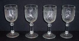 """4 Iris & Herringbone 8 Oz Clear Wine Bar Glasses 5 3/4"""" J EAN Ette Glass - $33.66"""