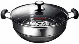 "Kitchen Art Schmied Steamer Steam Pot Party Pan Cookware 12.4"" 31.5cm"