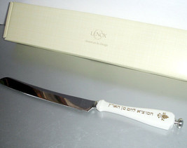 Lenox Judaic Collection Hallah Challah Knife Hebrew Blessing New In Box - $36.90