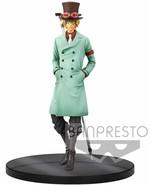 Banpresto Authentic One Piece Stampede Movie DXF The Grandlinemen Vol.2 - $28.21