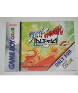 Nintendo Game boy Color - STREET FIGHTER ALPHA WARRIORS DREAMS (Manual) - $15.00