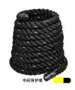 "1.5"" Battle Nylon Rope Exercise Fitness Power Undulation Strength 50' - $114.99"