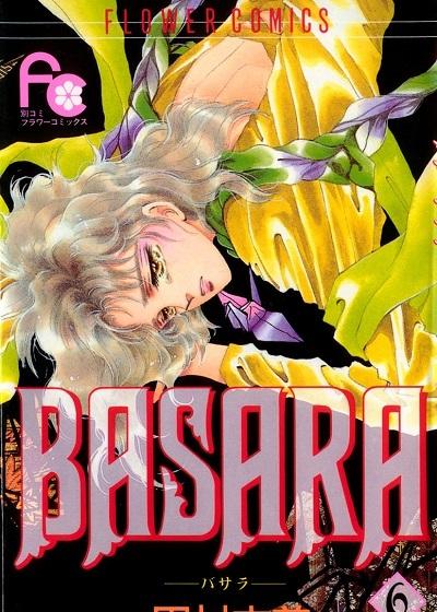 Basara 06