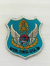 Directorate Aeronautical Engineering Wing2 ROYAL THAI AIR FORCE Original... - $9.95