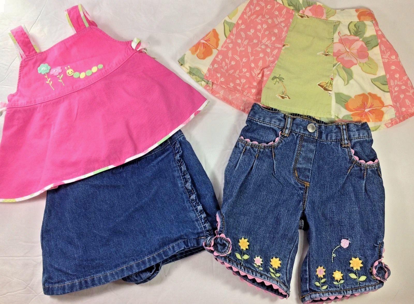 NWT Gymboree Baby Girl Fall Winter Dress Pants Shirt  Kitty ~ All in sz 3-6 Mo