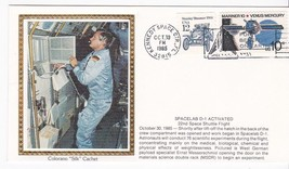 SPACELAB D-1 ACTIVATED KENNEDY SPACE CENTER FL OCT 30 1985 COLORANO SILK  - $2.98