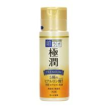 Hadalabo Gokujyun Premium Hyaluronic Acid Milk 140Ml