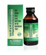 VASAKA MADHU SYRUP 100ml ....herbal....best result.....free shipin - $9.00