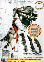 To (OAV): Elliptical Orbit and Symbiotic Planet Anime DVD Ship from USA