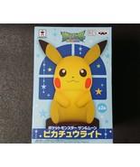 Pocket Monster Pikachu Light Sun & Moon BANPRESTO Prize Item - $44.88