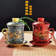 Sets ceramic filter belt cover office meeting porcelain tea - $37.95