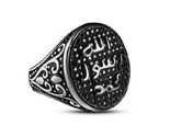 6/7 CT. T.W Diamond Prophet Muhammad Ring Made From Black Gold Plated 925 Silver - £169.48 GBP