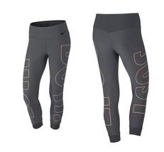 Nike Power Legend Cropped Graphic Leggings Grey Orange Size Small - NWT - $56.05