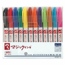 Magic ink oil-based pen No.700 superfine 12-color M700C-12 - $20.83