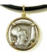 PEGASUS Athena Archaic Corinthian Stater 515 BC Ancient Silver Coin 14K ... - $805.50
