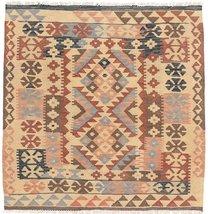 "Kilim Afghan Old style rug 3'1""x3'2"" (94x97 cm) Oriental, Square Carpet - $73.00"