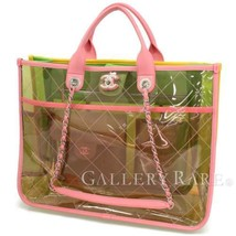 CHANEL Large Shopping Tote Bag PVC Lambskin Pink Yellow A57411 Authentic... - $3,194.68