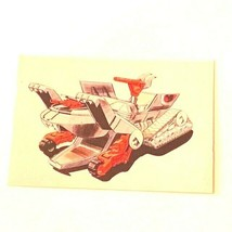 Thundercats calendar vtg action figure toy art ljn card thunder cats thu... - $28.98