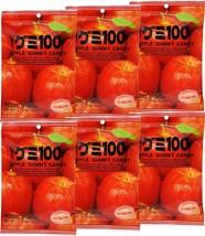 Kasugai Apple Gummy Candy 3.77oz (6 Pack) - $46.52