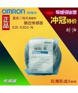 Original OMRON Shielded proximity sensor E2E-X3D2-N 2months warranty - $79.50