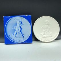 1976 GOEBEL MJ HUMMEL PAPERWEIGHT all milk white figurine plate collecto... - $23.76