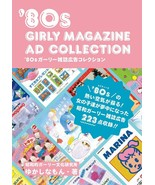 Japanese 80s Girly AD Design Collection Book Culture 1980 Girls Item Sanrio - $27.53
