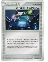 2005 Pokemon JP Promo Championship Arena Holo Battle Road Prize PSA 10 G... - $1,979.99