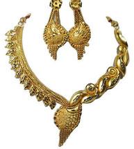 Indian Ethnic Bridal Wedding & Party 22 K Gold Plated Fashion Jewelry Se... - $19.55