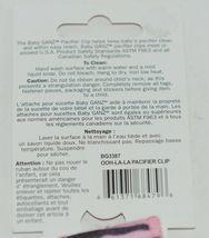 Baby Ganz Girl Pink Black Zebra Pattern Pacifier Clip Matching Bib Gift Set image 6