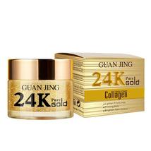 24K Pure Gold Collagen Brightening Moisturizing Anti Aging Face Cream - $29.99