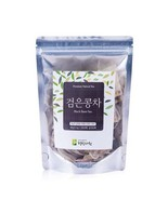 Natural Roasted Black Soybean Tea Kuromame Weight Loss Diet Health 2g x... - $18.72