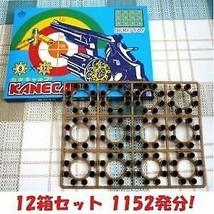 *Kane cap (8 stations × 12 ring) × 12 boxes - $16.75