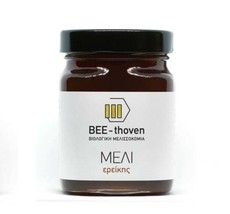 Bio Heather (Reiki) Honey 450gr-15.87oz From Pindos Mountains 100% Organic Honey - $33.46