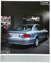 2003 Mitsubishi GALANT sales brochure catalog 03 US ES LS GTZ - $6.00