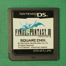 Final Fantasy III 3 (Nintendo DS, 2006) Japan Import ~ Japanese - $5.96