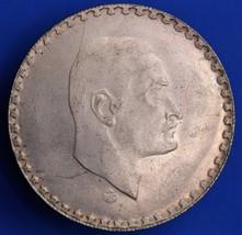 Replica coin, REPRODUCTION 1970 President Nasser, 25 Piastres, Egyptian ... - $12.76