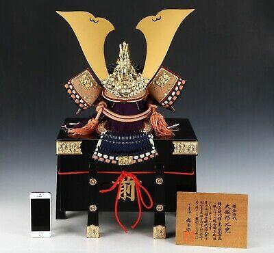 Japanese Samurai Kabuto Helmet  -Kamakura Style- National Treasure Model image 12