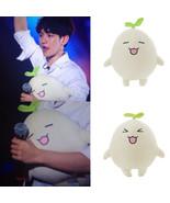 KPOP EXO EXO-K Baekhyun Mandala Stuffed Toy Plush Doll Cute Lovely Pillow - $8.59+
