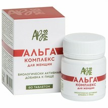 Kelp Algae complex for women's health Natural product Arctic seaweed, 60 tablets - $26.60